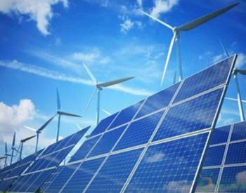 独家翻译 | 143MW!道达尔出售法国风电和<em>太阳能资产</em>组合50%股权