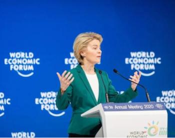 欧盟:中国需加入碳交易,否则将加征边境税