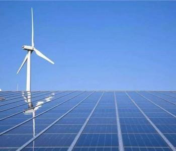 可再生能源发电管理多个新政将出