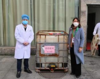 赣锋锂业积极行动捐钱捐物参与抗击疫情