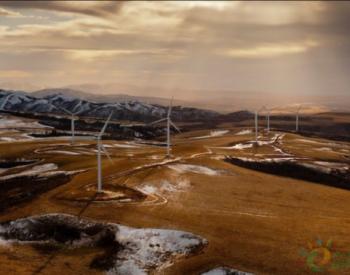 独家翻译|预期上网电价65美元/MWh!以色列Enlight收购100MW<em>欧洲</em>风电场