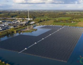 德国褐煤矿漂浮式光伏发电潜力达近3GW!