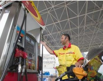 2020年首次<em>油价下调</em> 创近7个月以来最大跌幅