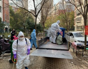 辽宁大连规范肺炎疫情医疗废物收集处置流程