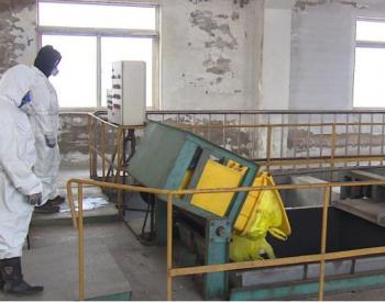 山东济南集中焚烧废弃口罩防止二次污染