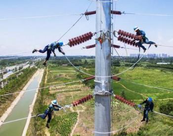 <em>涪陵电力</em>:2月4日融资净偿还872.59万元,融资余额1.07亿元