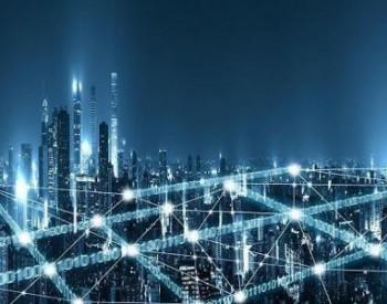 中国电信、中国<em>铁塔</em>和中智行签署合作协议,布局5G智能车联网