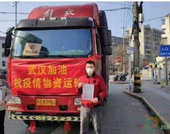 上海电气工程师前往湖北紧急调试安装相关救治设备