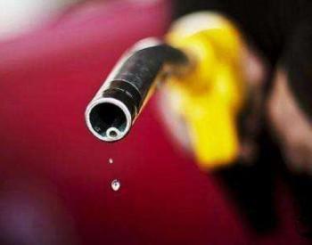 汽柴油价迎今年首次下调 加满一箱92号汽油少花17元