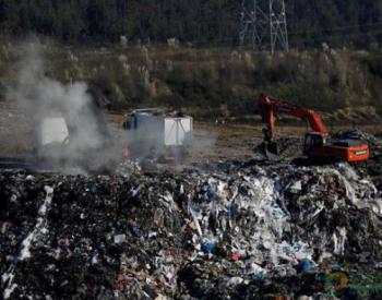 """<em>洋垃圾</em>""成灾 葡萄牙将采取紧急措施应对"