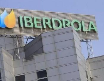 又见大手笔,<em>西门子</em>11亿欧元豪购Iberdrola手中<em>股份</em>!