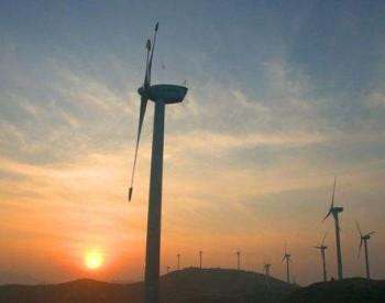 国际能源网-风电每日报,3分钟·纵览风电事!(2月5日)