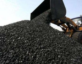 山西:科学组织<em>煤矿</em>复工复产 做好能源供应保障工作
