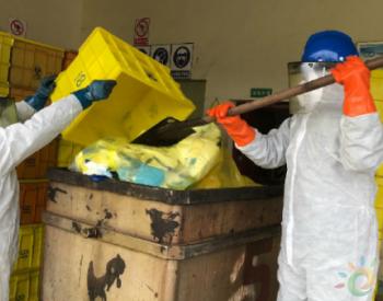 中国节能:把好医废固废水务安全关 助力打赢疫情防控阻击战