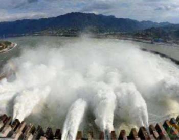 三峡水库:加大补水力度 保障防疫期供水发电需求