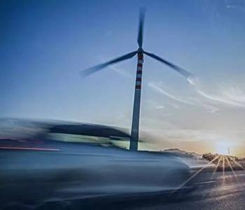 产能紧张,企业复工延迟!疫情对风电行业冲击几何?