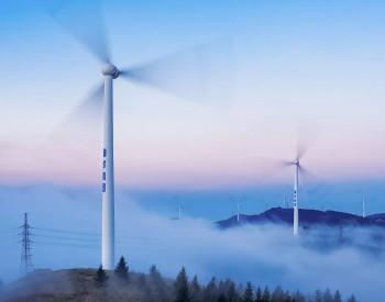 国际能源网-<em>风电</em>每日报,3分钟·纵览<em>风电</em>事!(2月6日)