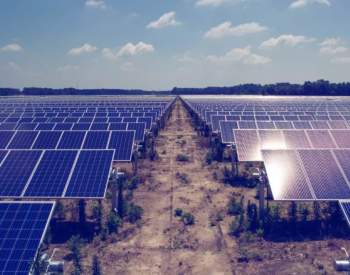 财政部可再生能源新政对光伏行业影响简析