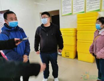 黔西南州:切断疫情传播污染途径 累计安全<em>处置</em>医<em>废</em>61.94吨