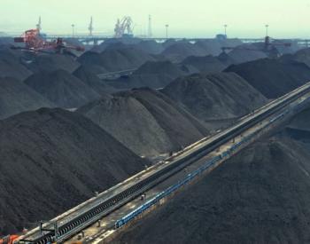 2019年全国<em>煤炭开采和洗选业</em>利润同比下降2.4%