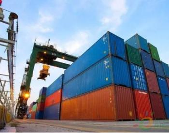 中国调整对美加征关税 汽车及零部件继续暂停加征