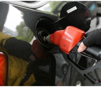"""2020年第三次""""<em>成品油</em>又即将下调""""当前油价跌幅约440元/吨"""
