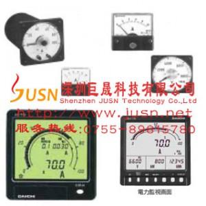 代理DAIICHI进口指针式配电仪表、DAIICHI电工仪表