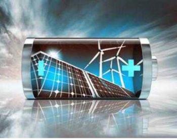 电池储能系统将为加州住宅用户带来哪些价值?