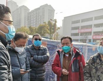 欧阳晓平院士团队携医疗垃圾处理设备驰援武汉