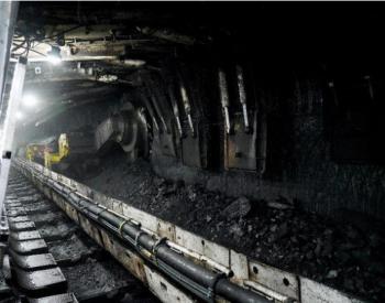 神东大柳塔煤矿春节期间生产煤炭129.8 万吨保供应