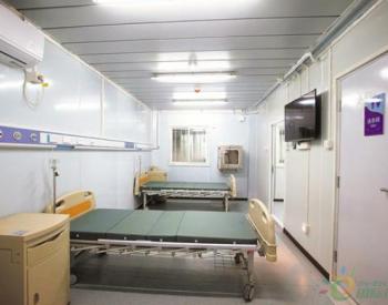 实地探访雷神山医院 病房内被污染空气不会外泄