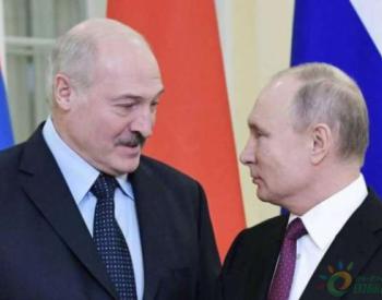 获蓬佩奥许诺,<em>白俄罗斯</em>总统卢卡申科赴俄见普京再谈石油协议