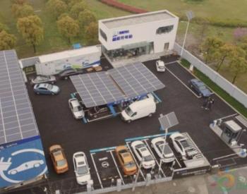 光伏+储能,新能源汽车将实现用阳光<em>充电</em>