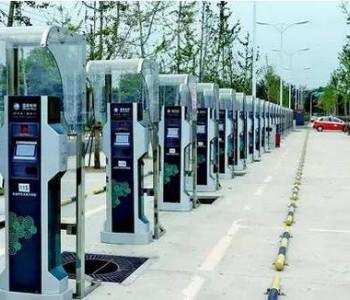 欧盟2030年大约需要300万个配套公共充电桩