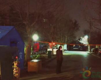 山东临朐新闻网_最新临朐县新闻-临朐县动态-国际能源网