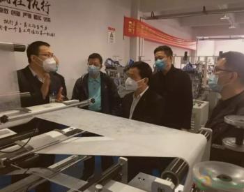 广汽集团正研究打<em>造口罩</em>生产线 支援疫情防控