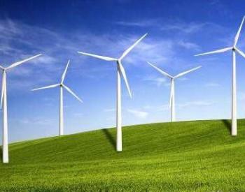 国际<em>能源</em>网-风电每日报,3分钟·纵览风电事!(2月10日)