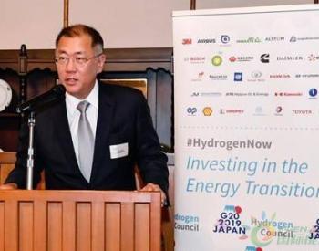 现代汽车集团首席副会长郑义宣:氢能城市是<em>氢社会</em>发展的基石