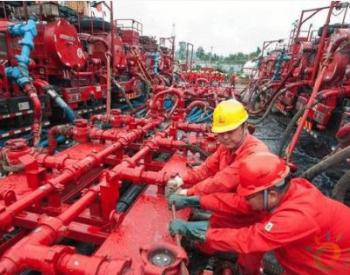 """中国发现""""大宝藏""""页岩气田,未来可满足使用300年,就在四川"""