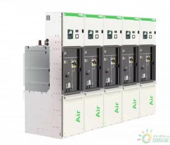 施耐德电气推出环保中压一次充气柜GM AirSet——应用无六氟化硫技术