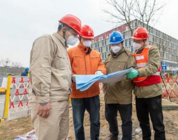 贵州省发展改革委:有序推进重大工程项目复工开工