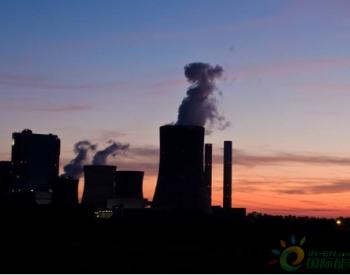 柬埔寨总装机容量达965兆瓦的两个<em>燃煤发电站</em>投资项目获批