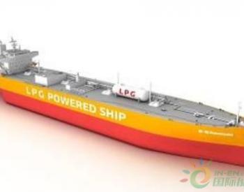 川崎重工<em>LPG</em>燃料供给系统获船级社原则性批准