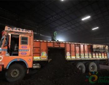 经过三个月的下降 11月煤炭进口量上升