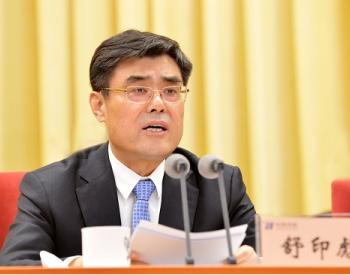 <em>舒印彪</em>:华能2020年海上风电规划要点及展望!