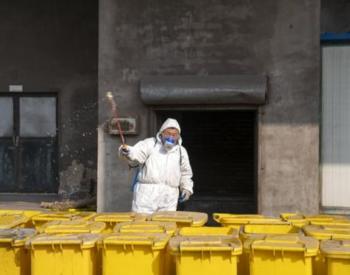 中国全线加强疫情期间医疗废物环境监管