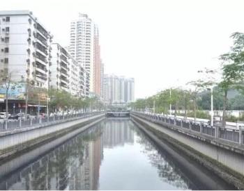 广东东莞虎门2020年七大举措治理24条河流