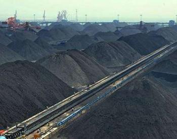 国家<em>能源</em>集团优先安排湖北等地煤炭供应