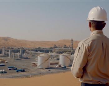 中企要求取消订单后,澳大利亚<em>天然气</em>出口再遇难题,部分订单搁置