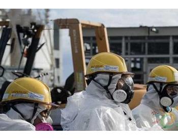 日本决定将福岛<em>核</em>电站<em>污水</em>排入太平洋